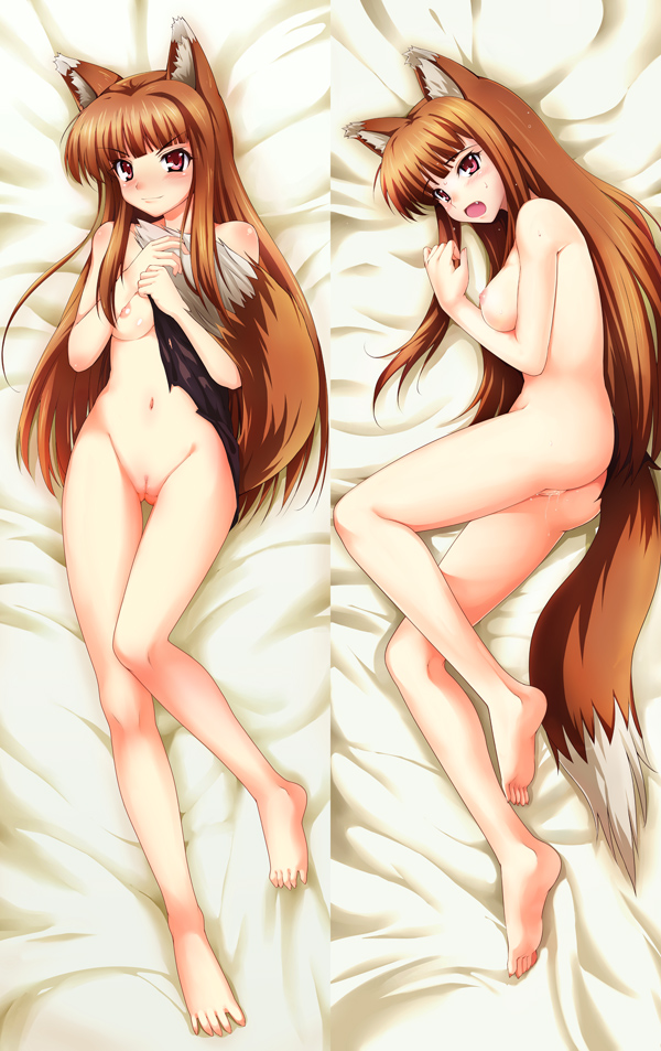spice and wolf holo naked Prison school ass or tits
