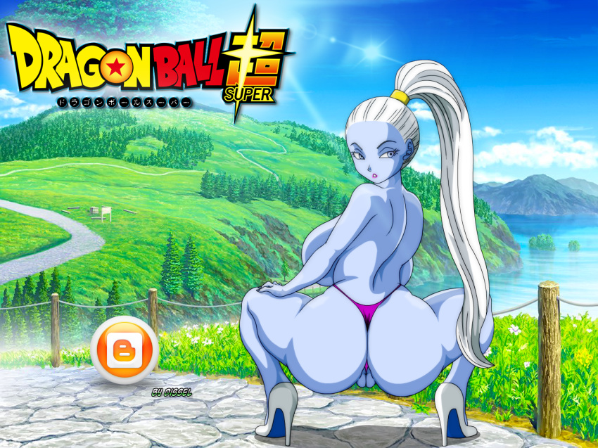 broly gine dragon super ball Seven deadly sins diane and king